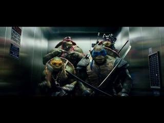 Черепашки ниндзя 2014. Сцена в лифте